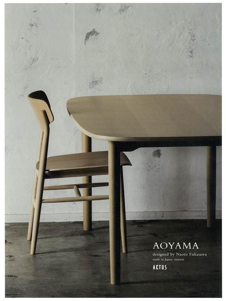 AOYAMADC