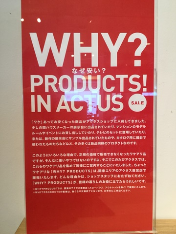 WHYPRODUCTPOP