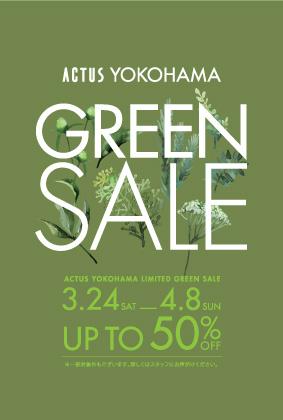 1803_横浜店GREENSALE_DMサイズ