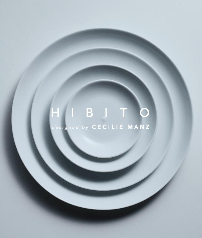日々と寄り添う『HIBITO』