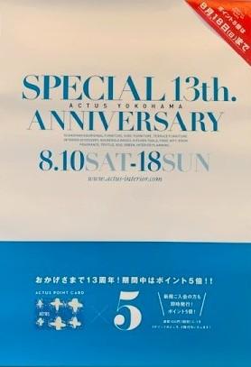 ACTUS YOKOHAMA 13th ANNIVERSARY